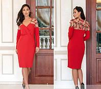 Женское платье №1886-1 красное (р.50-56), фото 1