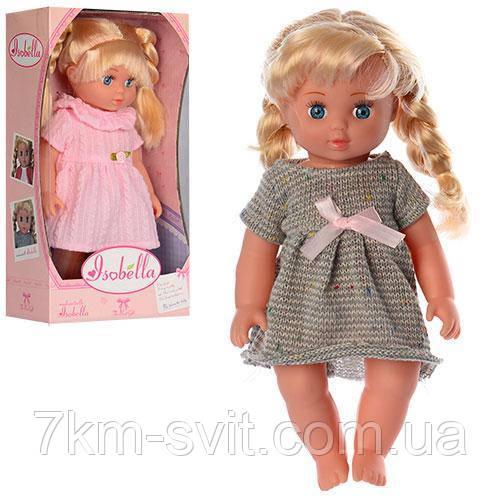 Кукла YL1702B