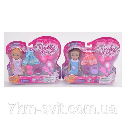 Кукла с нарядом BLD227