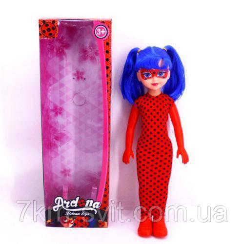 Кукла 2205A