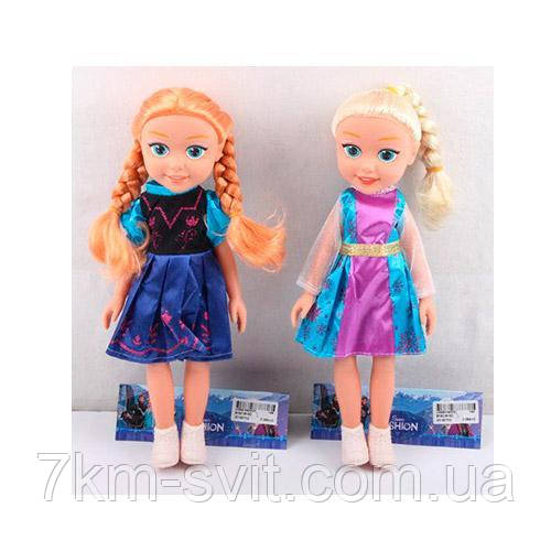 Кукла 819CD