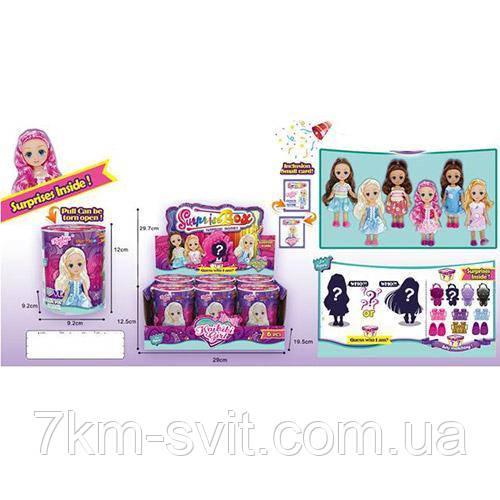 Кукла BLD239