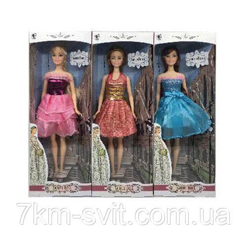 Кукла 8855-2