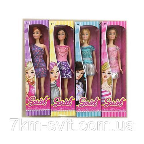 Кукла 9927-1