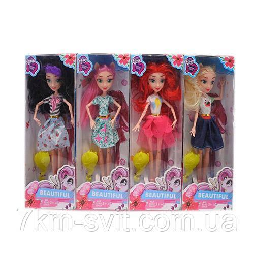 Кукла MF1019