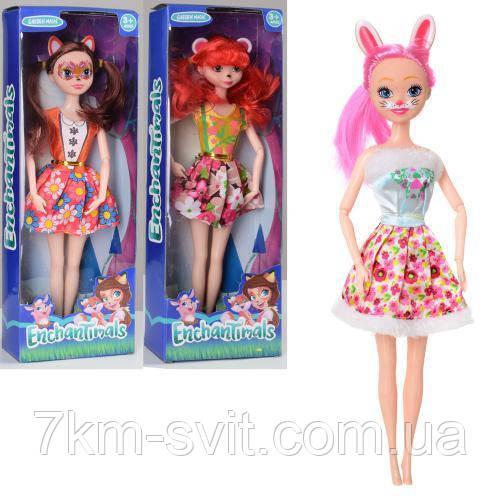 Кукла XF825B