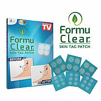 Пластыри Formu Clear от папиллом и бородавок