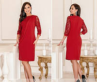 Женское нарядное платье №4119-1(р.50-62) красный, фото 1