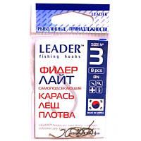 Крючок Leader Kaizu лайт BRN 3