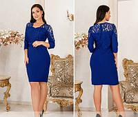 Женское нарядное платье №4121-1(р.50-62) электрик, фото 1