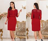 Женское нарядное платье №4121-1(р.50-62) красный, фото 1