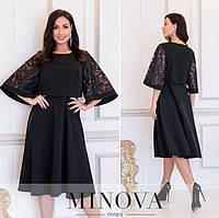 Женское нарядное платье №4124-1(р.50-62) черный, фото 1