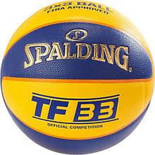 Мяч баскетбольный Spalding TF-33 IN/OUT FIBA Size 6