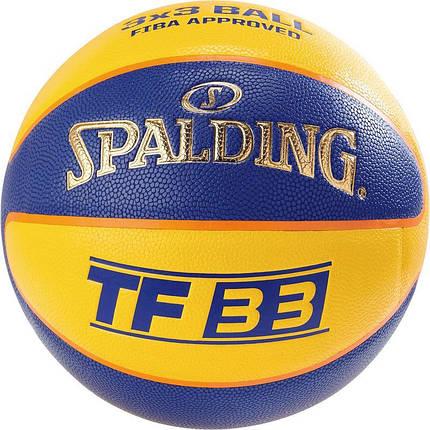 Мяч баскетбольный Spalding TF-33 Outdoor FIBA Size 6, фото 2
