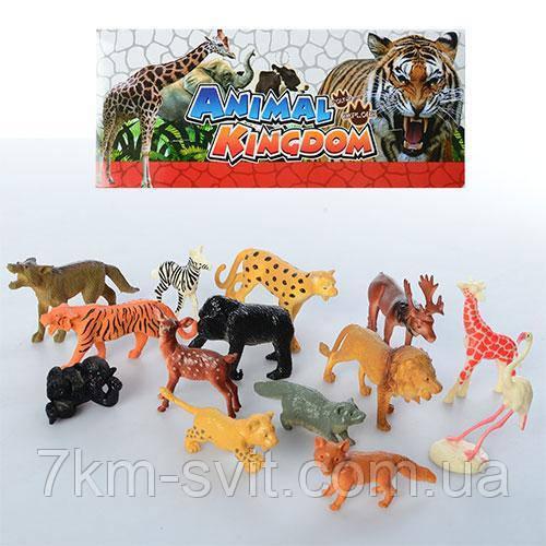 Животные 9618-32