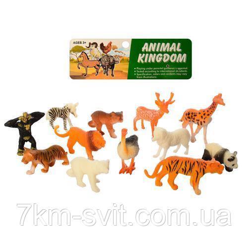 Животные 666