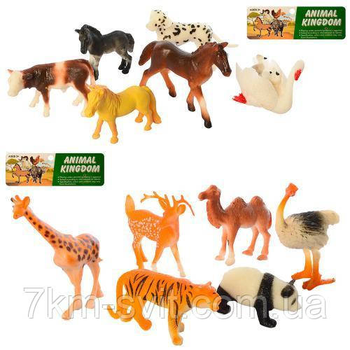Животные 222