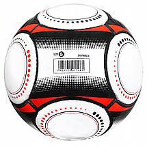 Мяч футбольный SportVida SV-PA0030-1 Size 5, фото 3
