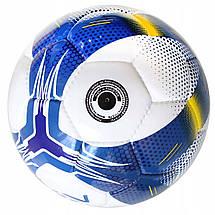 Мяч футбольный SportVida SV-PA0028-1 Size 5, фото 3