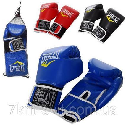 Боксерские перчатки MS 2108