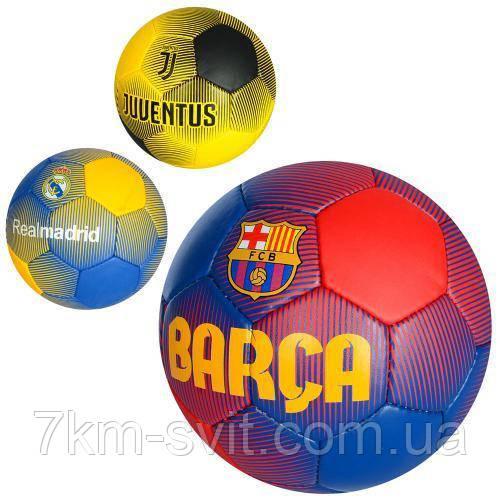 Мяч футбольный 2500-85