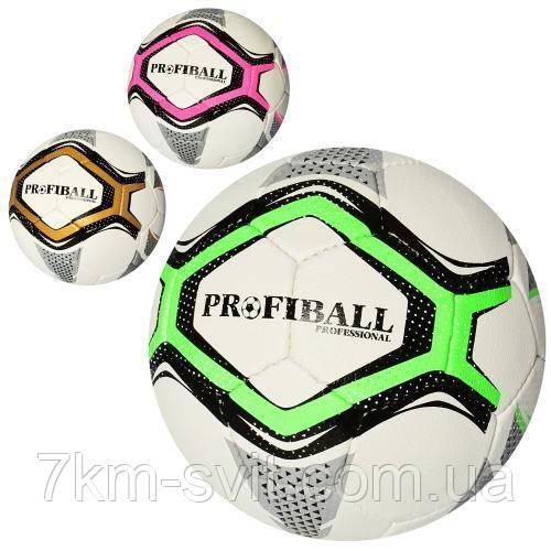 Мяч футбольный 2500-124