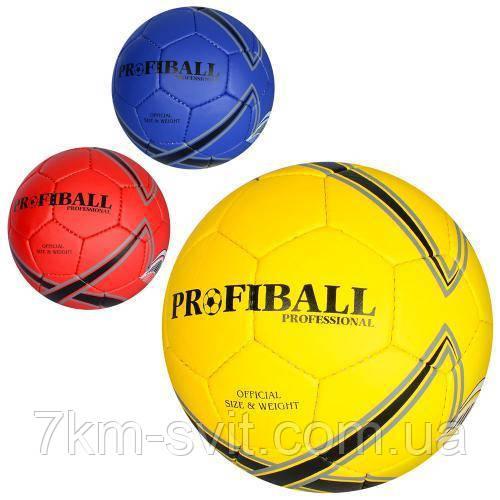 Мяч футбольный 2500-83
