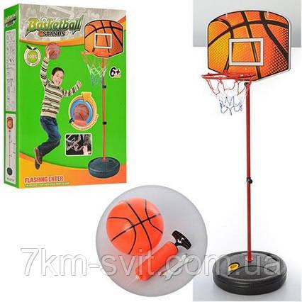 Баскетбольное кольцо M 2993