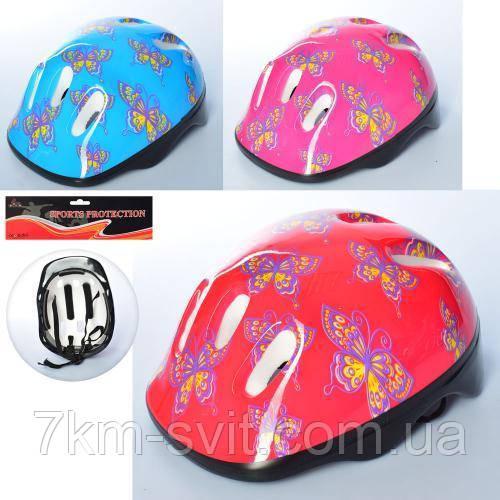 Шлем MS 2643