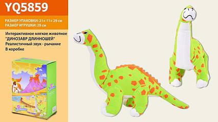 Интерактивное мягкое животное YQ5859 Длиношей,реал.звук-рык