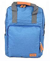 Сумка-рюкзак Nealy Blue (14038)