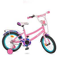 """Велосипед Profi 16"""" Y16162 Розовый"""