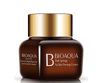 Крем BioAqua ночной антивозрастной для век 20 г (0042)
