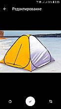 Всесезонная палатка-автомат для рыбалки Ranger winter-5  RA 6602