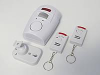 Сенсорная сигнализация Sensor Alarm для дома, дачи, гаража