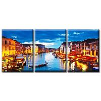 Модульная Картина 3 шт Glozis Grand Canal D-053 70 х 50 см (D-053)