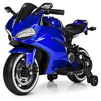 Детский электромобиль мотоцикл с подсветкой колес M 4104ELS-4 синий покраска