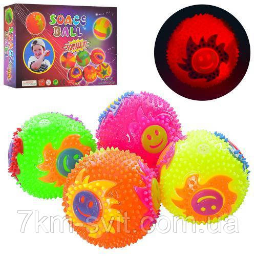 Мяч массажный MS 2392-8