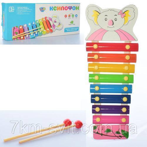 Деревянная игрушка Ксилофон MD 1243