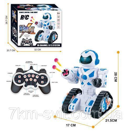 Робот 128A-19
