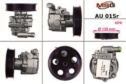 Насос гидроусилителя AUDI A4 восстановленный HITACHI AU015R