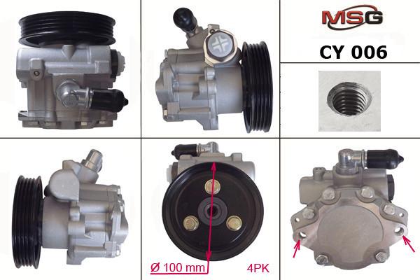 Насос гидроусилителя CHERY QQ6 новый MSG CY006