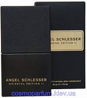 Туалетная вода Angel Schlesser - Oriental Edition II (100мл.)