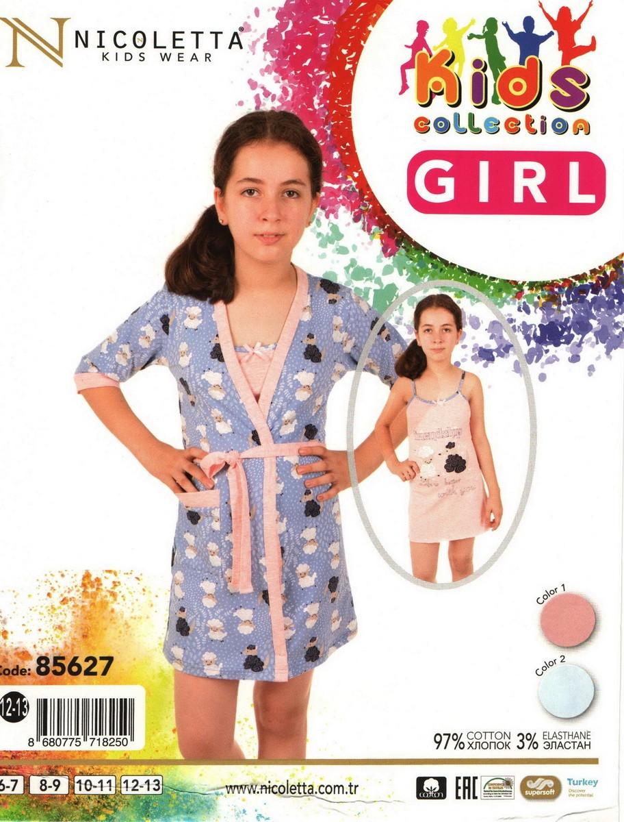 Красивый легкий халат и сорочка для девочек Nicoletta