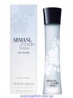 Туалетная вода Giorgio Armani - Armani Code Luna Eau Sensuelle (50мл.)