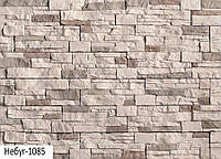 Декоративный камень Einhorn Небуг 1085 (Айнхорн)