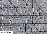 Декоративный камень Einhorn Мезмай 109 (Айнхорн)