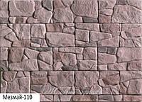 Декоративный камень Einhorn Мезмай 110 (Айнхорн)
