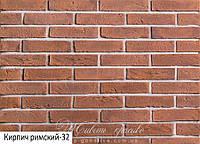 Декоративный камень Einhorn Римский кирпич 32 (Айнхорн)