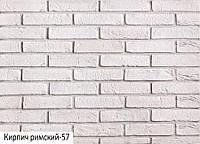 Декоративный камень Einhorn Римский кирпич 57 (Айнхорн)